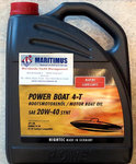 HIGHTEC 20W-40 POWER BOAT 4-T SYNTHETISCHES Motorenöl